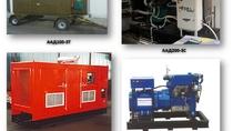 Ремонт и сервиз на електроагрегати
