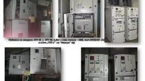 Retrofit of MV switchgear